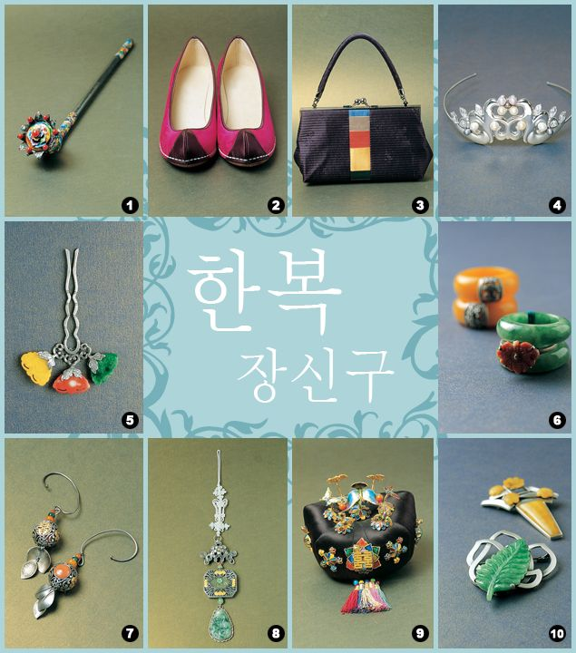 Accessories for Hanbok