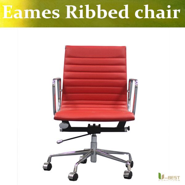 ubest emes aluminum group reclining chair designer management low back office chairs ribbed computer