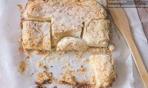 Деревенский творожный пирог с песочной крошкой. Приготовьте сегодня! Это быстро! #творожный #выпечка #пирог #pie #homemade #foodphoto