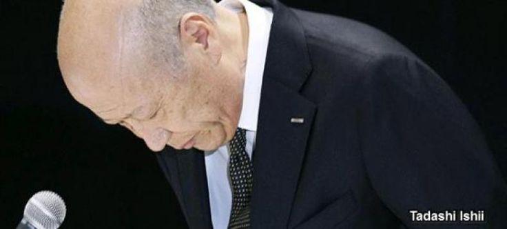 Karyawan Bunuh Diri CEO Perusahaan Raksasa Jepang Lengser  KONFRONTASI -CEO atau bos grup perusahaan periklanan raksasa Jepang Dentsu mengundurkan diri dari jabatannya. Keputusan ini diambil karena adanya insiden bunuh diri yang dilakukan salah seorang bawahannya karena bekerja lembur hingga ratusan jam per bulan.  Dentsu mempekerjakan setidaknya 47.000 orang dan beroperasi di 140 negara. Perusahaan menjadi sorotan dunia setelah seorang karyawan bunuh diri tepat pada hari Natal 2015 lalu…