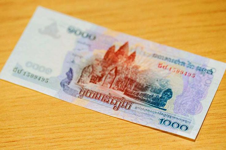 http://www.vietnamitasenmadrid.com/camboya/moneda-riel.html Moneda de Camboya - Riel Camboyano