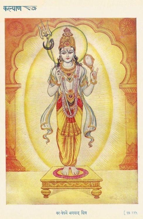 God Shiva dressed as a bridegroom