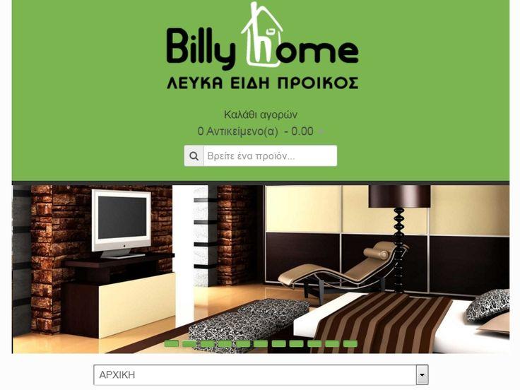 Billyhome.gr