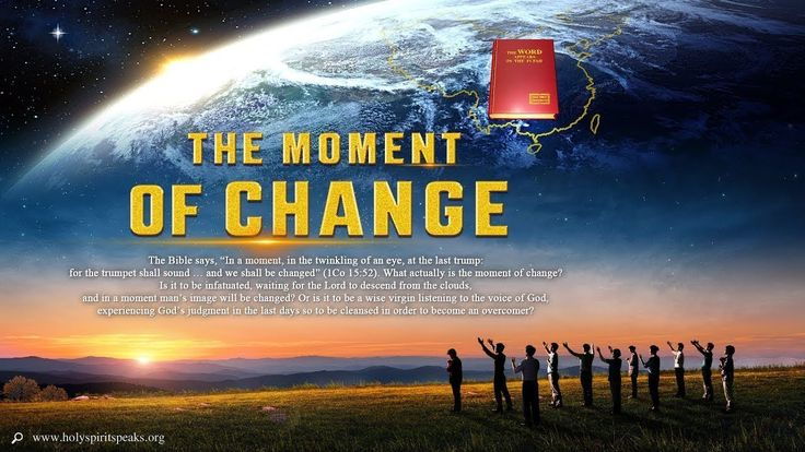 """The Moment of Change"" 