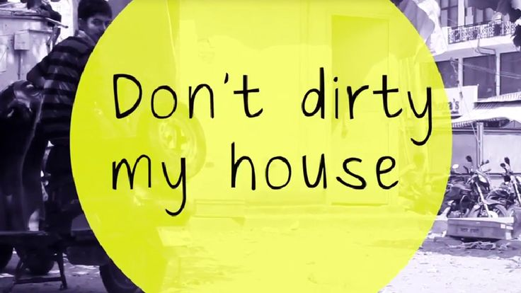 A video on Dont Dirty my House, Social Awareness: http://www.thehansindia.com/posts/index/2014-07-03/Video-Dont-Dirty-my-house-100533