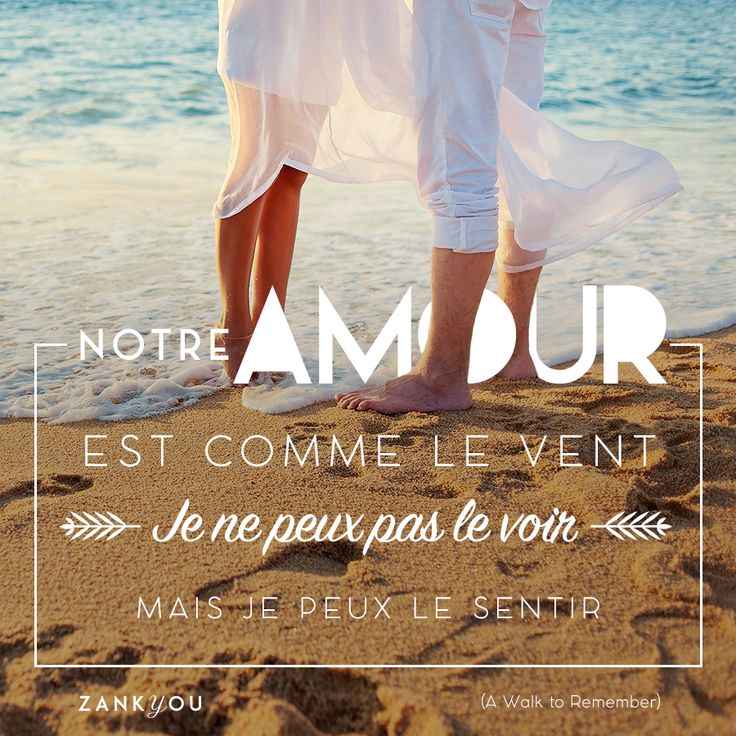 Wedding Quote # 12 Une #citation so #lovely tirée d'un de nos films préférés  [ A walk to remember - Le Temps d'un Automne  ] qui nous ramène à nos #rêves d'ados ! #mariage #quote #wedding #love #amour #movie