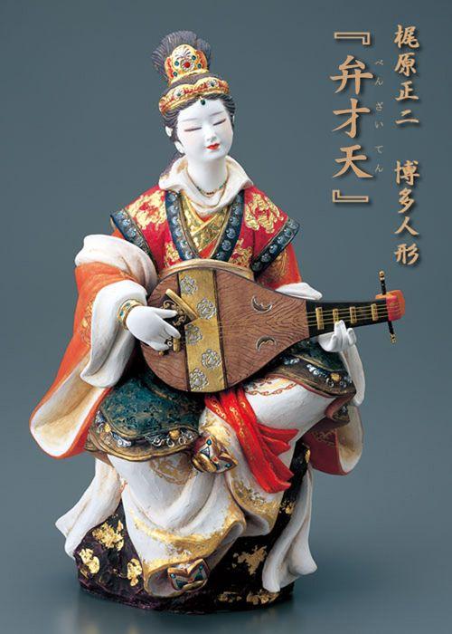 #Benzaiten #Benten - Japanese #Sarasvati wearing Chinese fashion in #Hakata doll style #弁才天