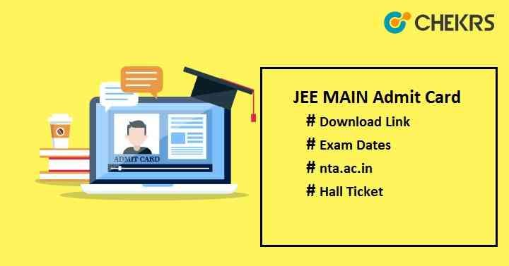 Jee Mains Admit Card 2019 Download Now Exam Card Downloads Maine