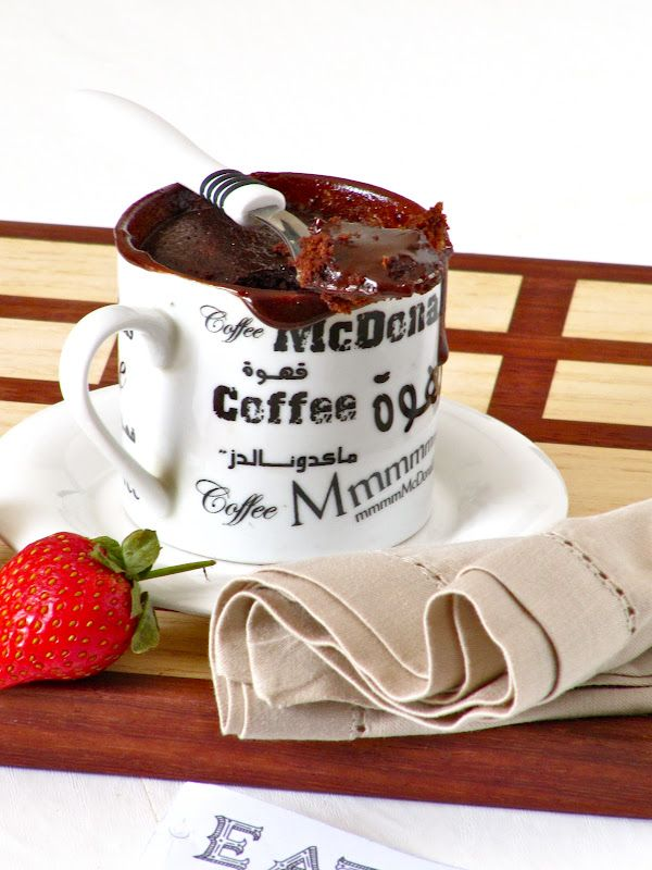 Plateful: Nutella Lava Mug Cake