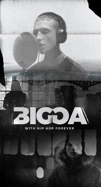 Poster - BiGGA https://vk.com/designlogovo2