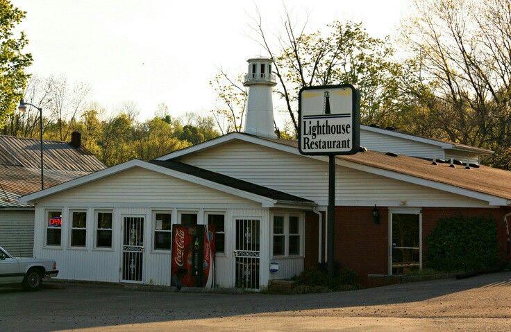 The Lighthouse Restaurant. Sulpher Well, Kentucky