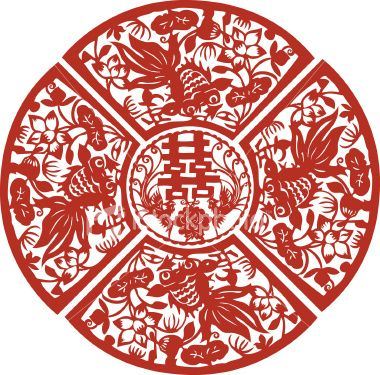 A typical Chinese wedding paper-cut,  traditionally a decoration for the wedding ceremony, but presently collected as a handicraft.