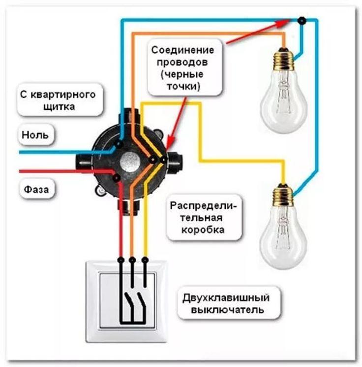 соединение выключателя в картинках
