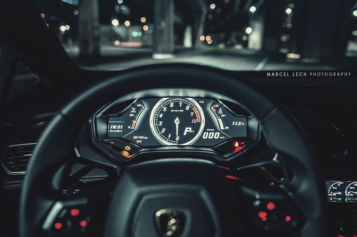 one of the best interiors from lamborghini