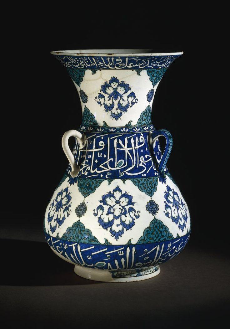 mosque-lamp; Ottoman dynasty; 1549; Iznik