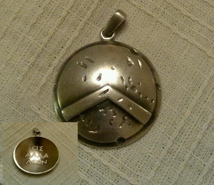 Spartans shield...