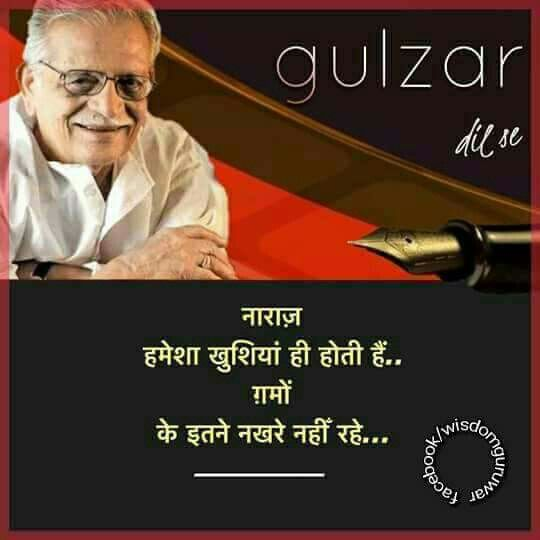 25+ Best Hindi Quotes On Pinterest