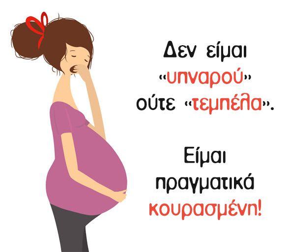 8 εύστοχα σκίτσα για την εγκυμοσύνη