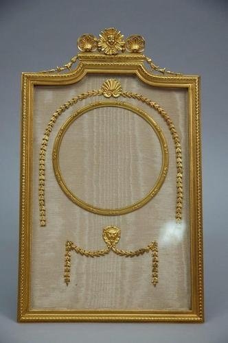 French Gilt Bronze Dore Picture Photo Frame France C 1900 |