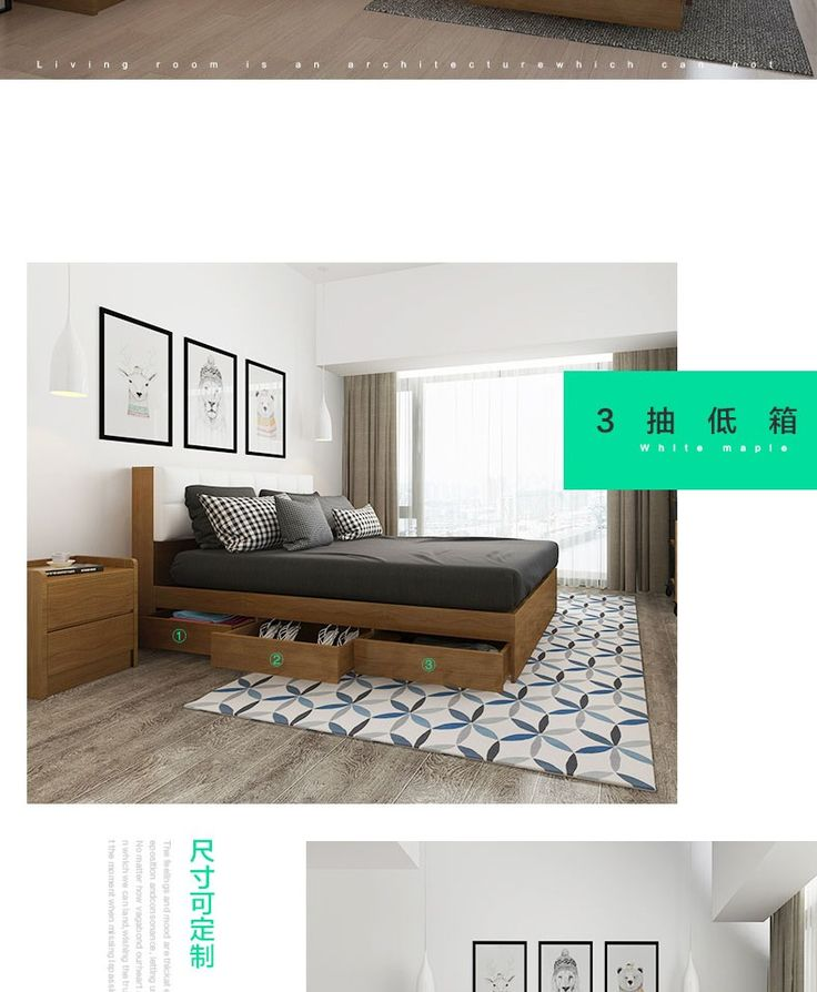 receive high box bed storage bed 18 15 tatami bed minimalism modern panel bed double bed - Tatami Bed