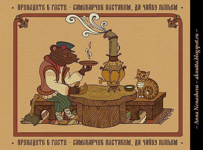 """Иллюстрация в стиле """"Русский лубок"""""""