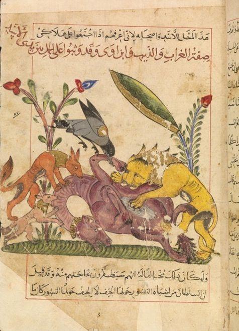 Kalila wa-Dimna | Muslim Heritage