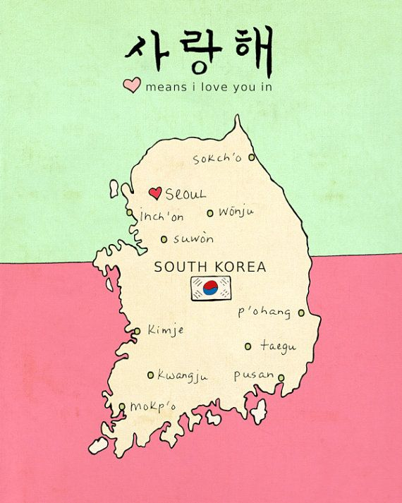 I Love You in South Korea // Typographic Print by LisaBarbero But rather include the spots and spellings that are relevant to me. :)