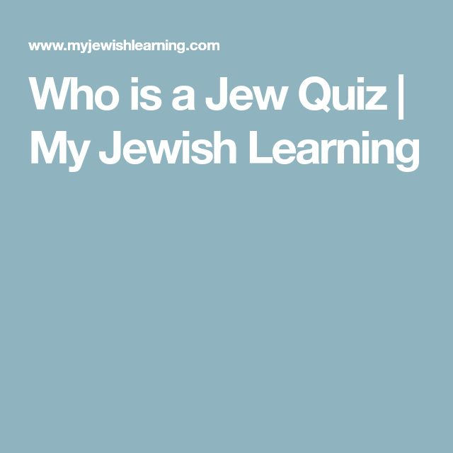 Who is a Jew Quiz | My Jewish Learning
