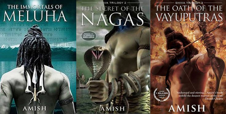 9 Reasons Why Shiva Trilogy (Immortals Of Meluha) Is The Best!