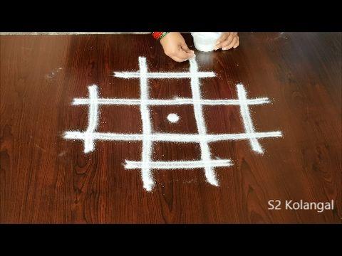 Easy Rangoli Checks Design Simple steps - YouTube