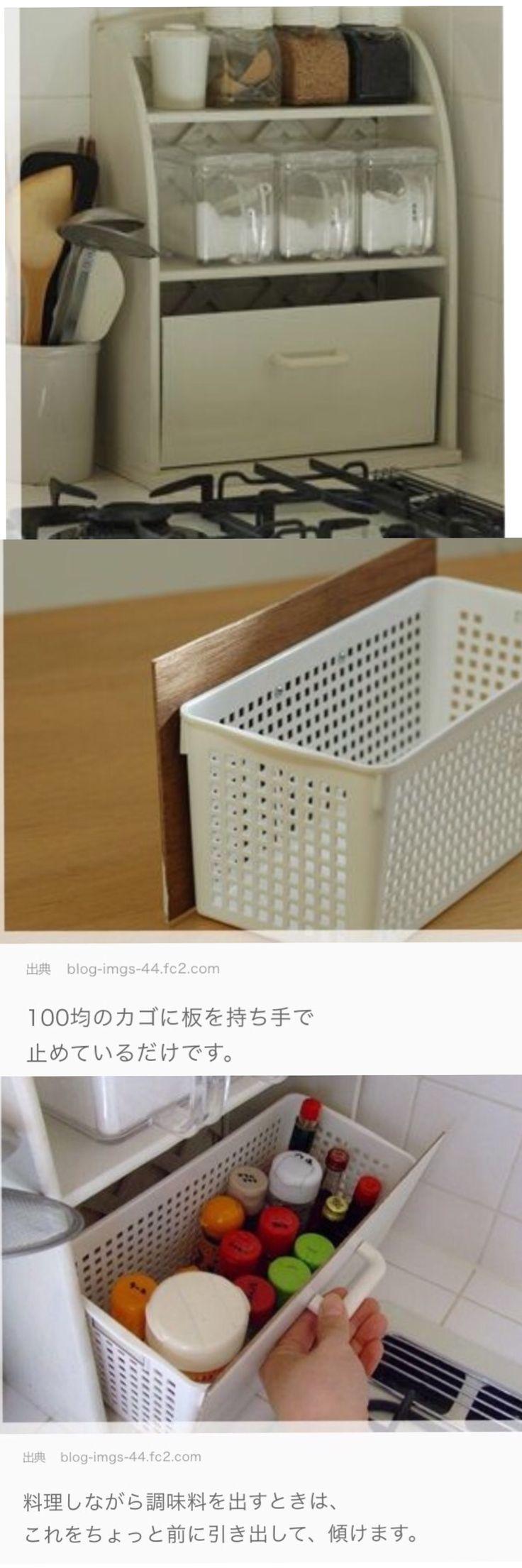 http://matome.naver.jp/m/odai/2132959401879734201?page=5