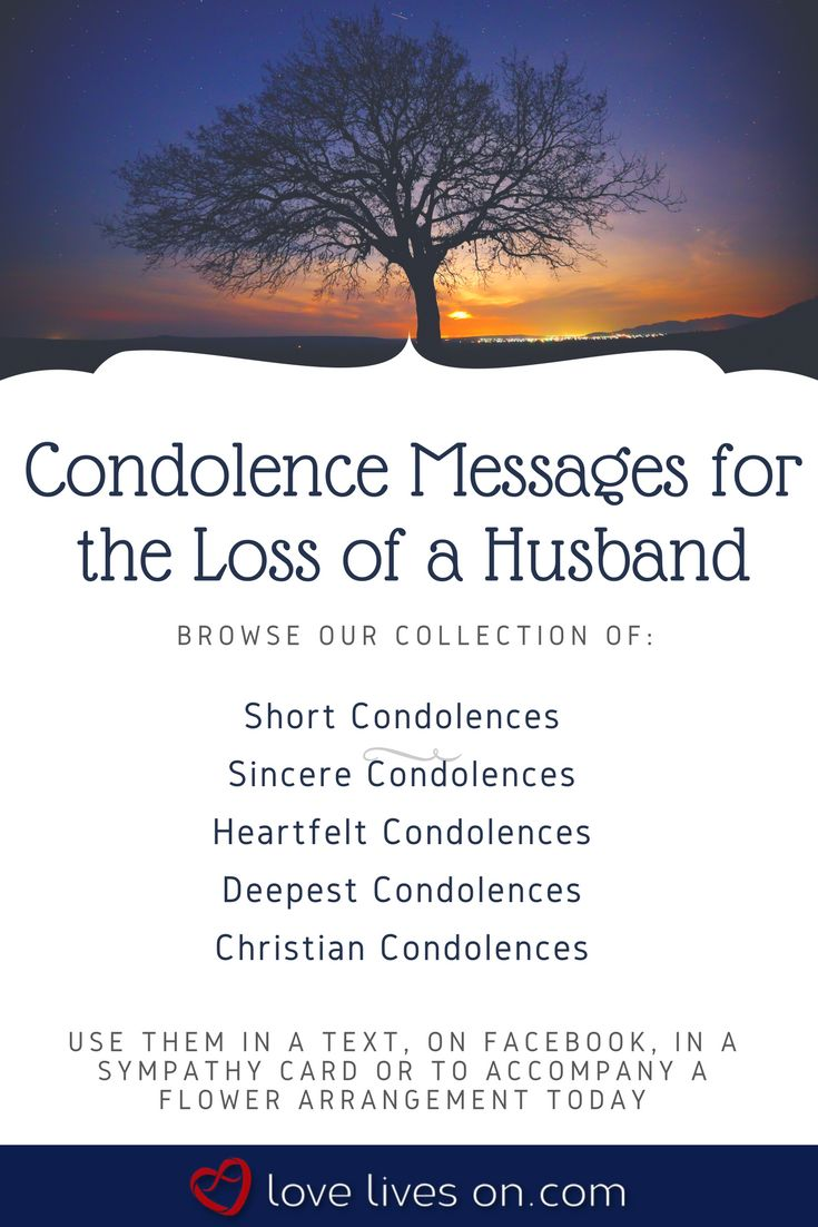 Best  Message Of Condolence Ideas On   Message For