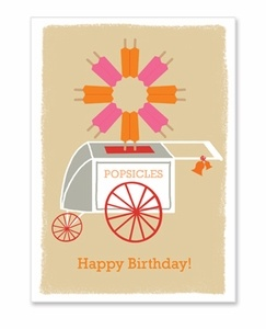 Pop Cart birthday card by rockscissorpaper.com