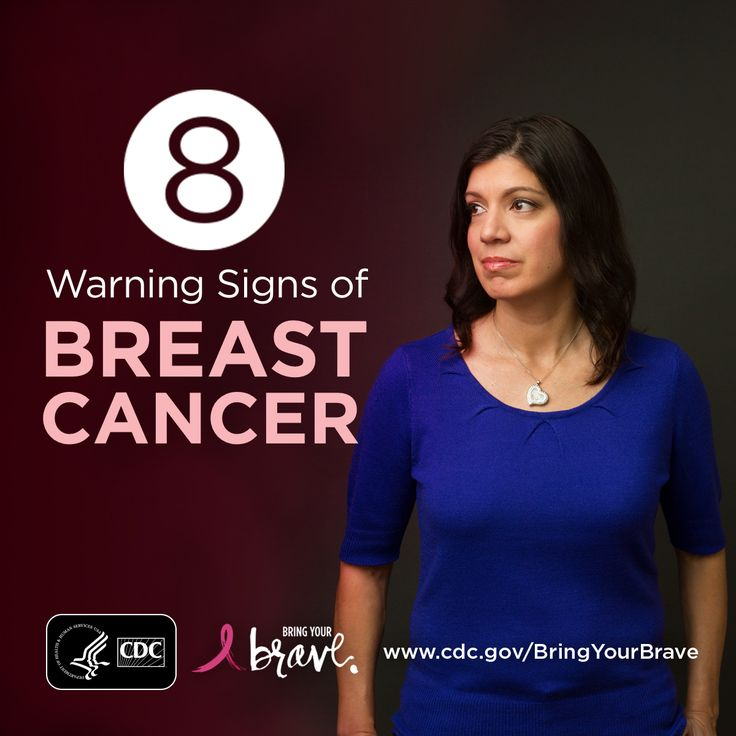 There are different warning signs of breast cancer. Do you know them? Click to learn what they are. #BringYourBrave