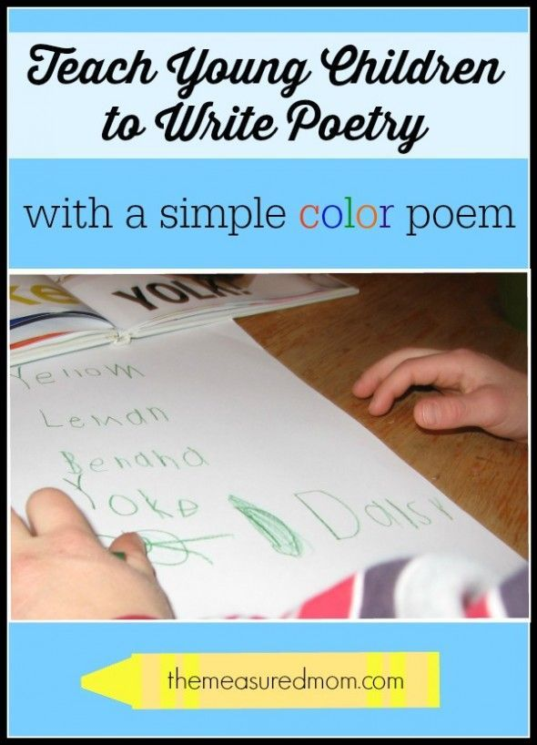 Even preschoolers can dictate a color poem... this post shows how to teach this simple writing lesson to kids from preschool on up. Great confidence builder!