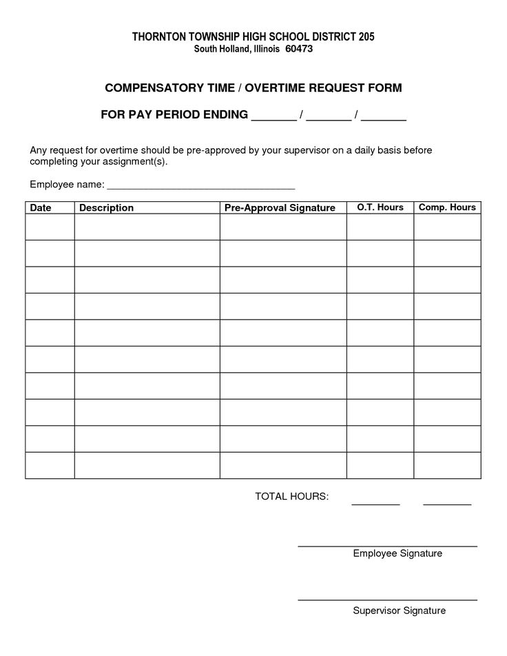 Time Off Request Form Sample Eras   Services   Aamc Request Off   Leave Request  Form