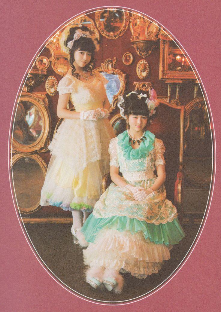 SAKURA GAKUIN❀ MOA KIKUCHI and YUI MIZUNO