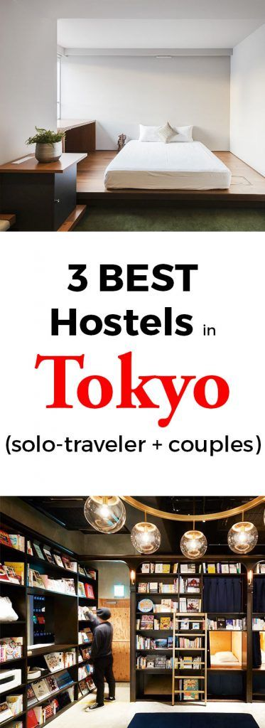 3 Best Hostels in Tokyo – Traditional Japanese Interiors, Café and…
