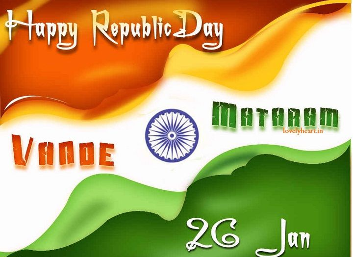 Republic day 2015 Tiranga/Indian Flag Images | www.lovelyheart.in