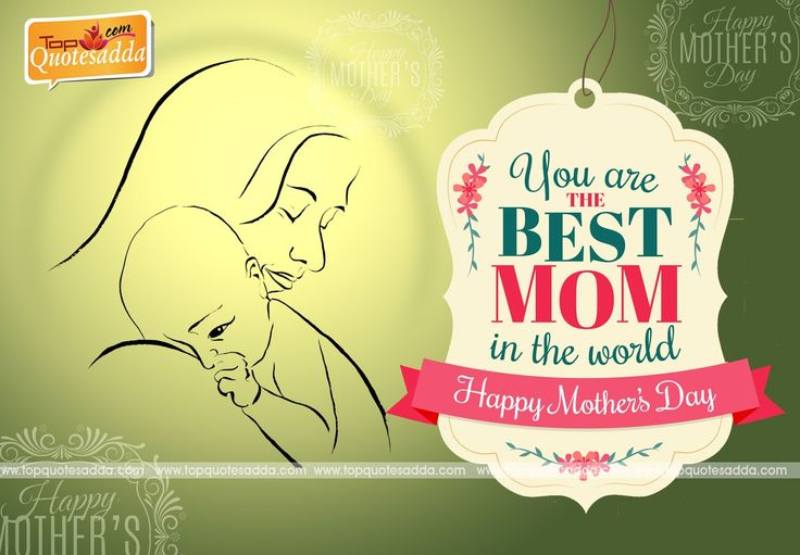 Best Nice Telugu Mothers Day Quotations, Best Awesome Nice  Telugu Mothers Day Quotes, Telugu Nice Mothers Day Images, Latest Telugu Nice Mothers Day Imagesmothers day quotes, best mothers day quotes ever, mothers day words,inspiring words for mothers day,mothers day quotes for facebook,inspirational quote for the day,quote of the day inspirational,Happy Mother's Day Best Quotes Greetings and Images online, Famous Telugu Mother Poetry Images, Matrudinostavam Telugu Quotes, Telugu Happy…