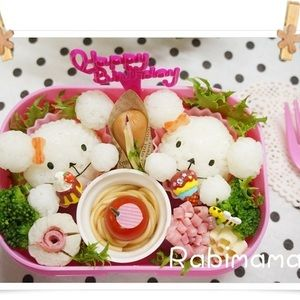 こんにちは    いつも 応援&ご訪問ありがとうございます  心より感謝申し上げます  ゚・*:.。..。.:*・゚゚・*:.。..。.:*・゚  本日は 先日 お誕生日を迎えられた ラビの大切なお友達  ななみん  ちゃん  へ ささやかながら ハピバのお祝いをさせていただきたいと思います ななころ~♪ お誕生日おめでとうございます 素敵な1年になりますように ななみん  ちゃん  ...