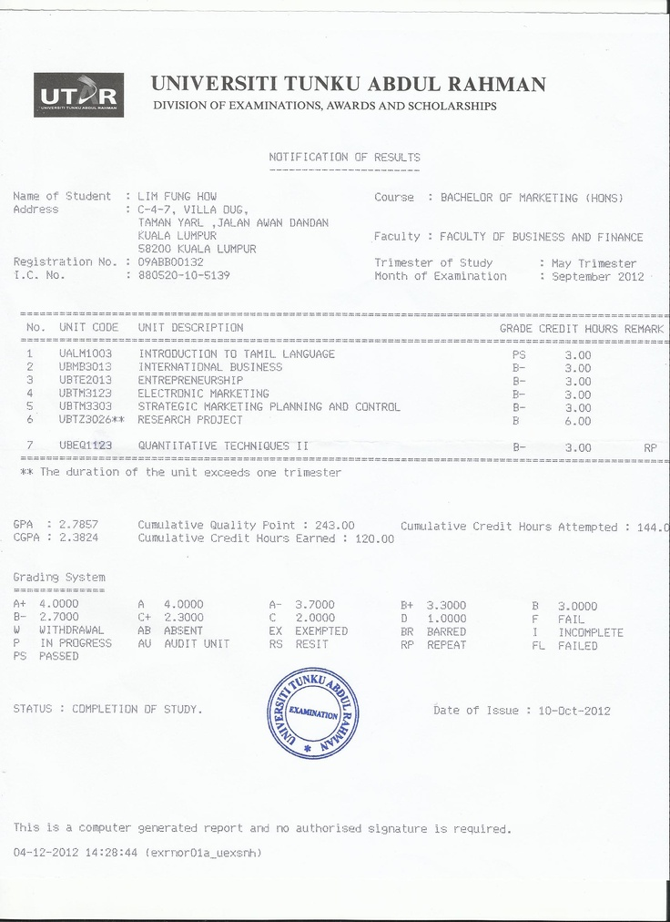 My second latest payslip from UTS Marketing Solutions 6 years ago - monthly pay slip
