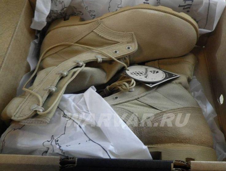 Altama - мужские армейские ботинки Altama Mil Spec