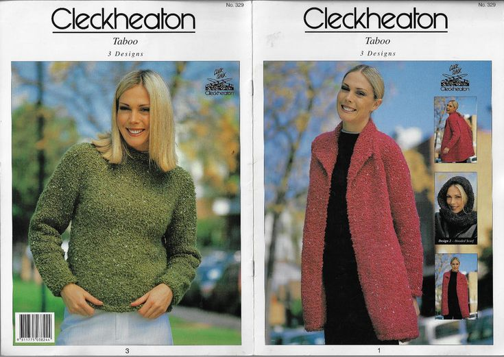 Women's Jacket Hooded Scarf & Sweater Cleckheaton 329 knitting pattern winter #Cleckheaton