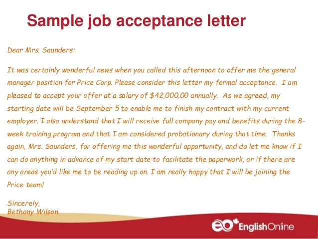 12 best letter images on Pinterest Letter, Letters and Sample resume - employment acceptance letter