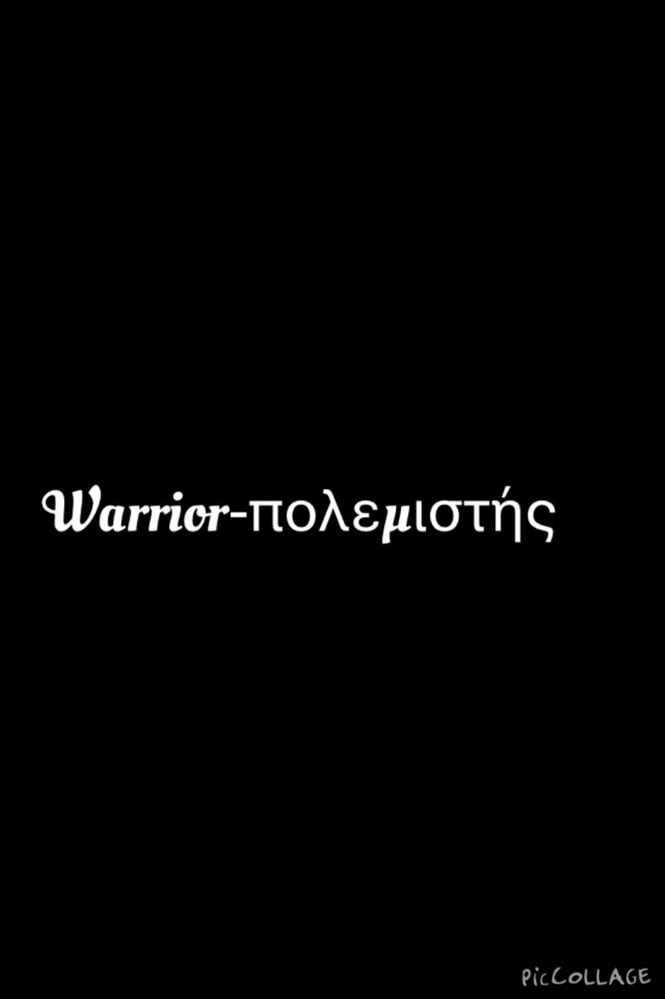 Warrior in greek❤️ tattoo idea
