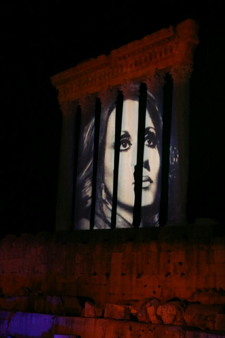 Fairouz in Baalbek