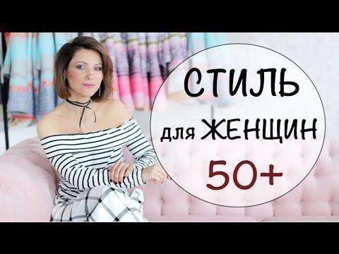 10 СЕКРЕТОВ СТИЛЯ ДЛЯ ПОЛНЫХ ЖЕНЩИН Как Одеваться Полным Женщинам Советы Стилиста PLUS SIZE LOOKBOOK - YouTube