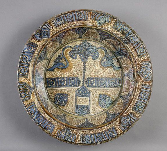 Plato mozarabe,proveniente de España,siglo XII-XIV