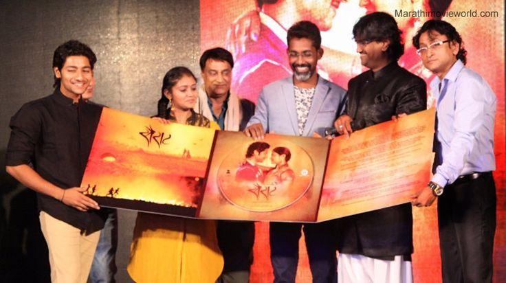 Ajay-Atul, Rinku Rajguru & Akash Thosar invite all the attention during music release of Marathi Movie 'Sairat'